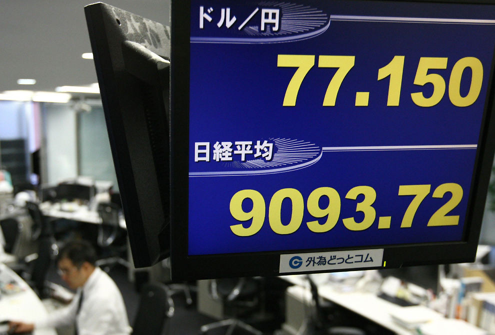 handelsbanken slite