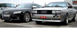 STAMFAR: Audi S5 sammen med sin stamfar, Ur-quattroen. Den nå legendariske, og første Audien, med firehjulstrekk som ble introdusert i 1980.