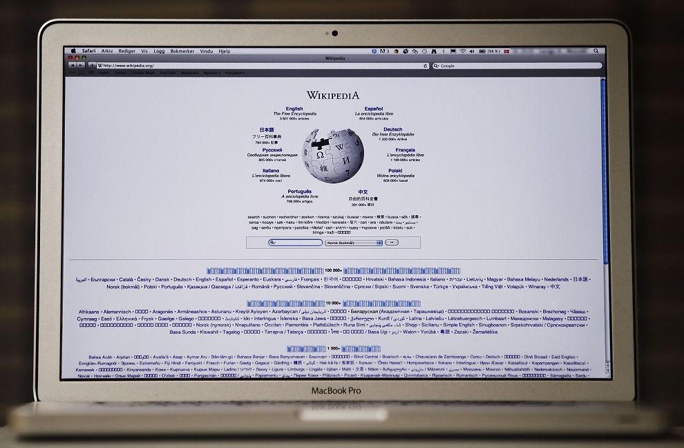 GRATIS PÅ MOBIL: Wikipedia blir gratis å bruke for Telenor-kunder i syv land.