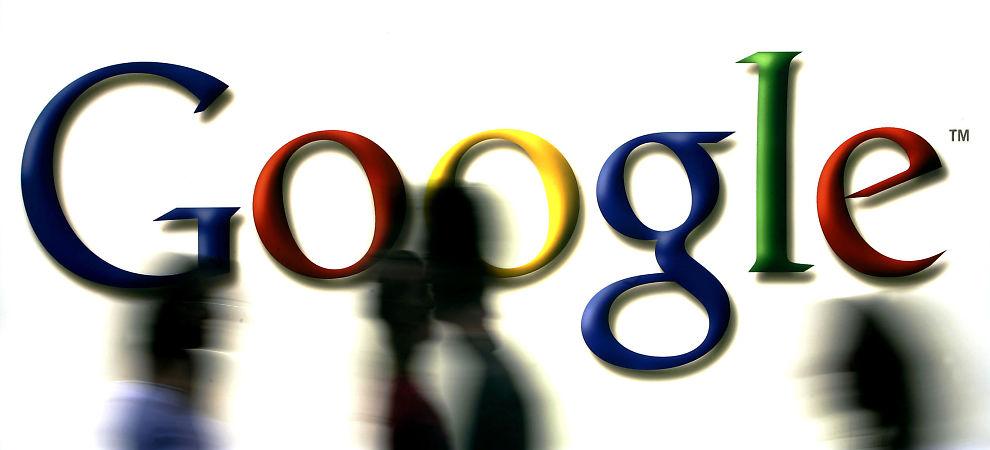 STOREBROR SER DEG: Og lagrer alt om deg. Torsdag trer Googles nye personvernregler i kraft.