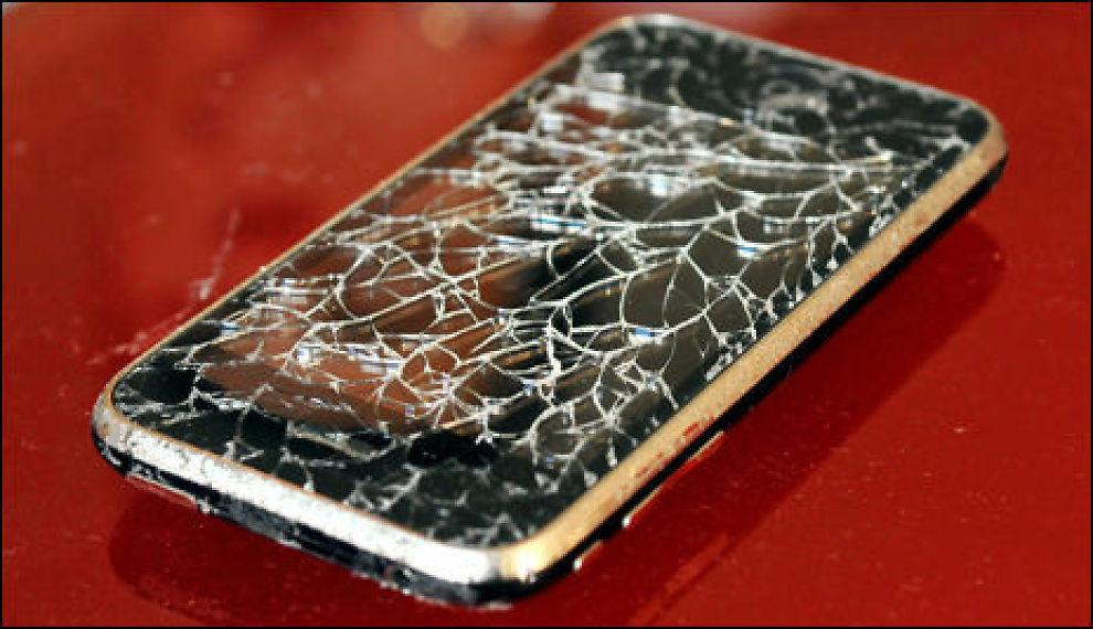 If innboforsikring mobiltelefon
