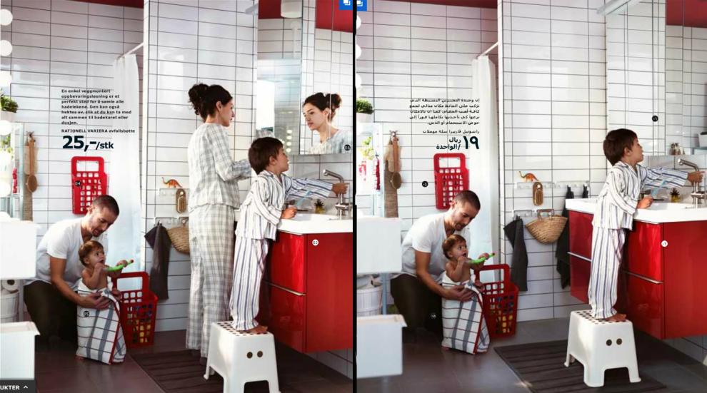<p><b>TOK MOR UT AV BADET:</b> Ikeas norske katalog til venstre viser mor sammen med familien på badet. I Ikea-katalogen som blir gitt ut i Saudi-Arabia er mor tatt vekk.</p>