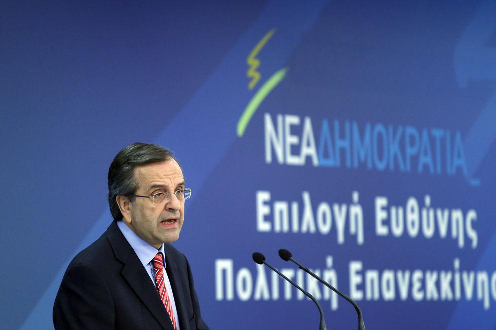 <p><b>VIL BETALE REGNINGENE:</b> Statsminister Antonis Samaras ba parlamentsmedlemmene i sitt eget parti Ny demokrati om å søtte budsjettkuttene i landet. Nå ber han om penger fra EU og IMF slik at den greske staten kan betale utbetalte regninger.</p>
