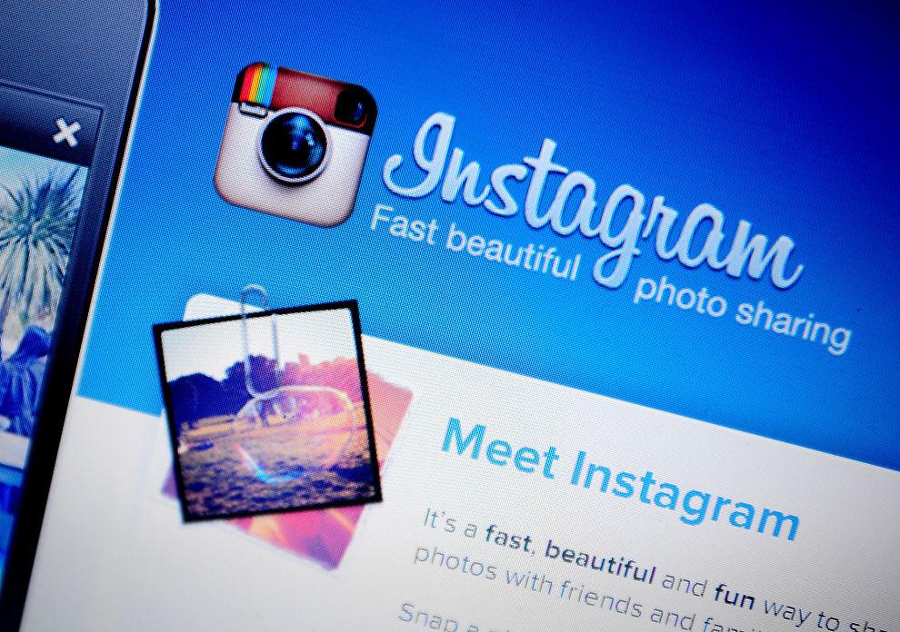 <p><b>RETRETT</b>: Instagram gjør retrett etter at brukerne ble sinte over de nye bruksvilkårene - som tok sikte på å melke annonsepotensialet i bildedelingstjenesten.<br/></p>