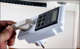 <p><b>BILLIG INVESTERING:</b> Du kan få koblingsur helt ned i femtilappen. Dette blir dermed et svært billig strømsparetiltak. Foto: VG</p>
