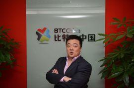 <p><b>KINABØRS:</b> Bobby Lee er sjef for Kinas største bitcoin-børs.</p>