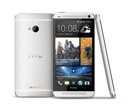<p><b>ANBEFALT:</b> HTC One M8 er ifølge mobilekspert Kurt lekanger blant de beste smarttelefonene på markedet nå.</p>