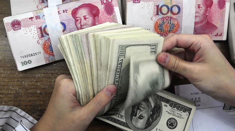 <p><b>FOLKETS VALUTA:</b> Renminbi er den offisielle valutaen i Kina, og betyr direkte oversatt «Folkets penger». Det ble åpnet for veksling i amerikanske dollar i 1995. <br/></p>