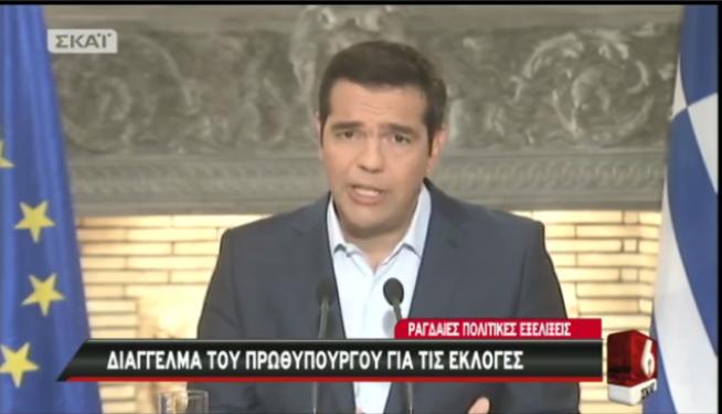 Alexis Tsipras taler på direktesendt gresk TV.